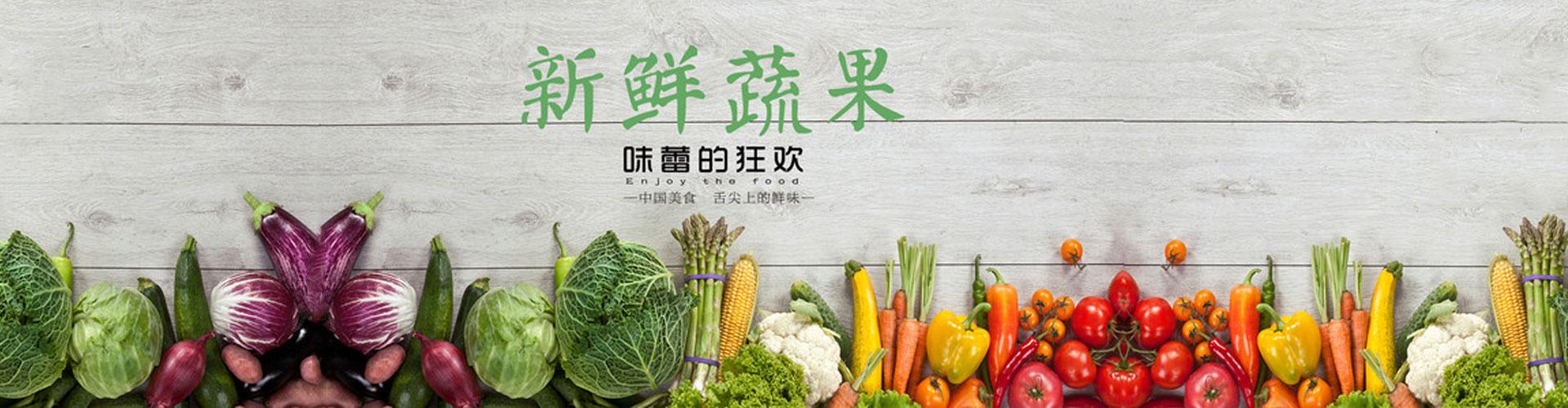 合肥木兰生态农业有限责任公司-banner2